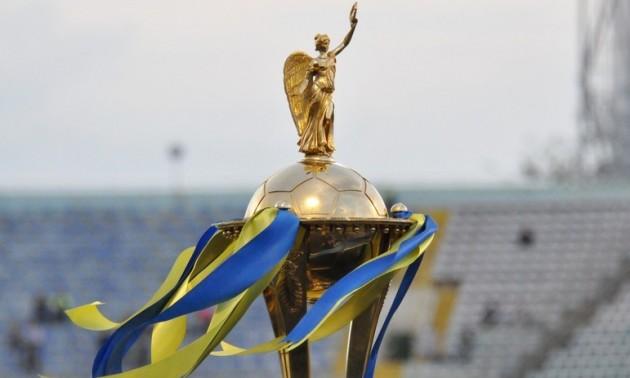 Дніпро-1 - Шахтар: онлайн-трансляція Кубка України