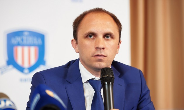 Директор ФК Арсенал-Київ: Наше завдання - повернення до Прем'єр-ліги України