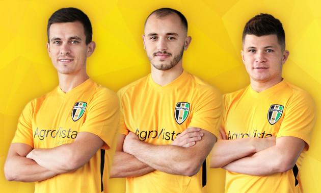 Олександрія оголосила про підписання трьох футболістів