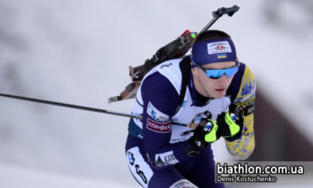Підручний втратив медаль у спринті чемпіонату світу