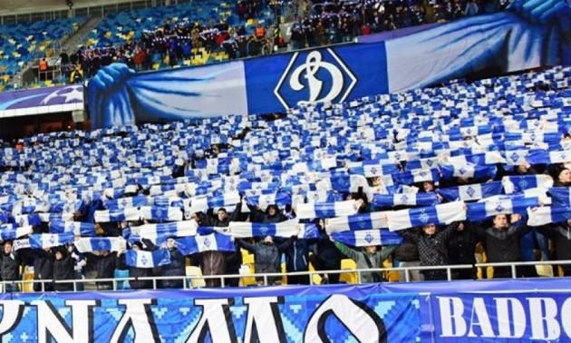 Ультрас Динамо жорстко розкритикували Суркіса