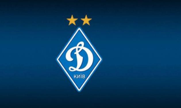 Динамо зіграє із бразильським клубом