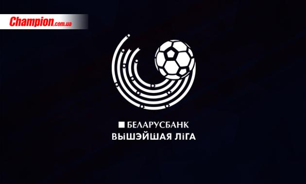 Слуцьк - Шахтар: онлайн-трансляція матчу 20 туру чемпіонату Білорусі. LIVE