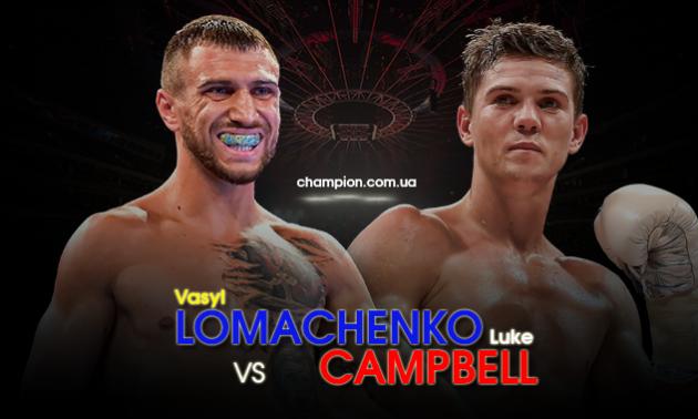 Ломаченко - Кемпбелл: українець виявився важчим