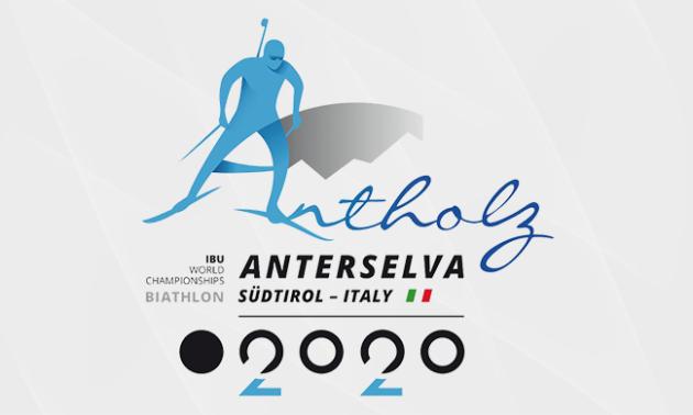 Чемпіонат світу з біатлону 2020: розклад, онлайн-трансляції, результати (оновлюється)