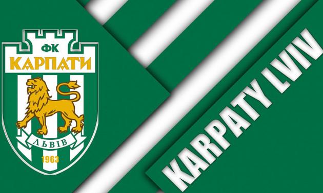 Новостворені Карпати стали учасником аматорського чемпіонату України