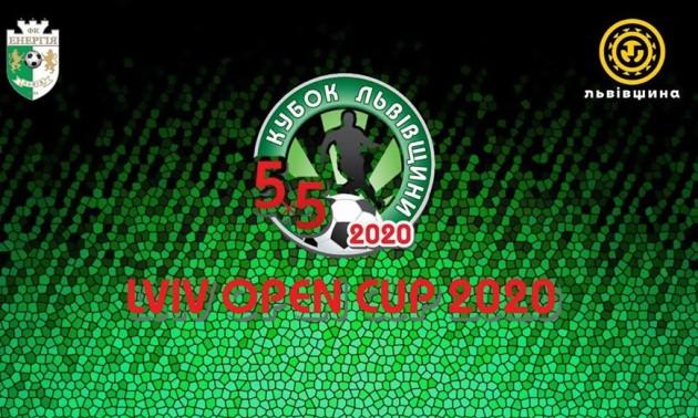 Стартував Кубок Львівщини-2020