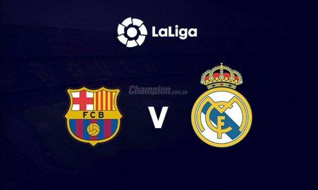 Барселона - Реал: промо першого Ель-Класико сезону