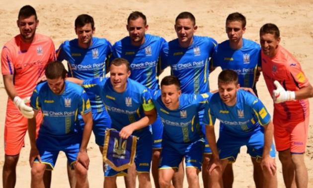 Збірна України зберегла місце у ТОП-25 найкращих команд світу