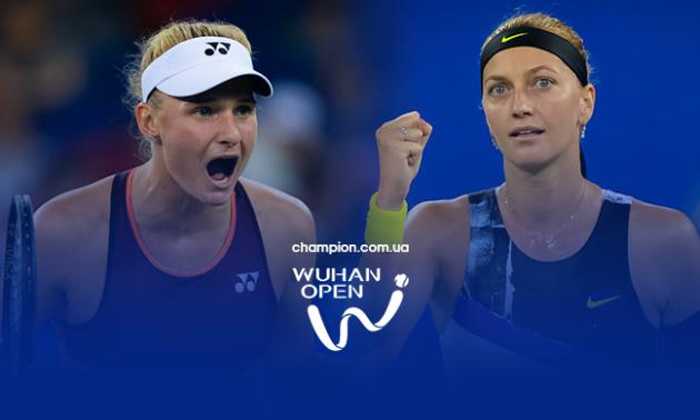 Ястремська - Квітова: анонс і прогноз матчу 1/4 фіналу Wuhan Open