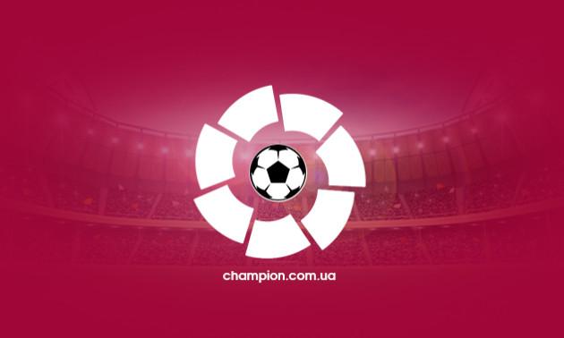 Реал - Севілья 2:1. Огляд матчу
