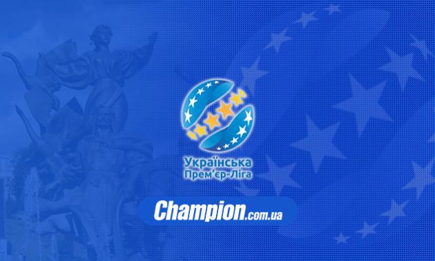 Зоря - Шахтар 0:1. Огляд чемпіонського матчу гірників