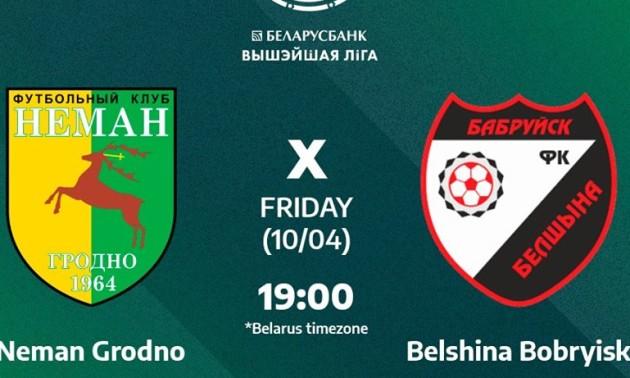 Німан не зміг обіграти Белшину у 4 турі чемпіонату Білорусі