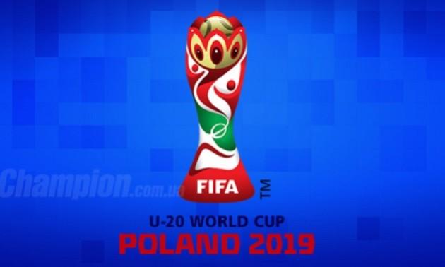 U-20. Трансляція Україна - Італія: онлайн матчу ЧС 11.06.2019