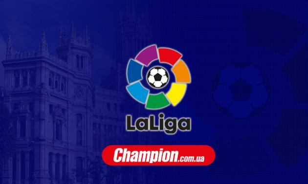 Леганес - Реал: онлайн-трансляція матчу Ла-Ліги