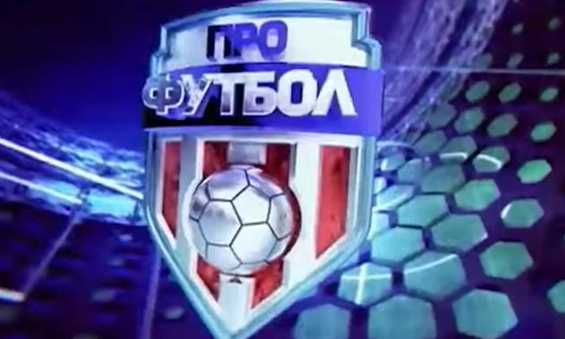 Від Блохіна до Шевченка: якою ми пам'ятаємо збірну України в різні часи
