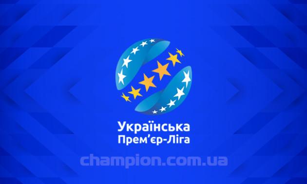 УПЛ не скасовуватиме плей-оф за єврокубки у поточному сезоні