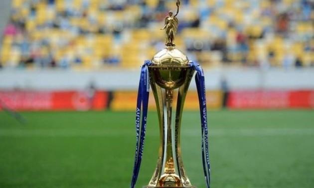 Таврія прийме Олександрію, Оболонь зіграє з Вересом. Розклад матчів 1/16 Кубка України
