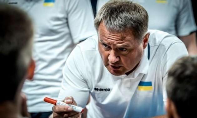 Головний тренер збірної України з баскетболу подав у відставку