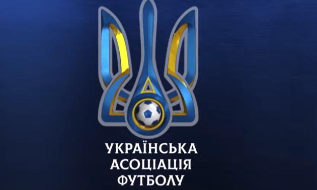 Збірна України провела перше тренування