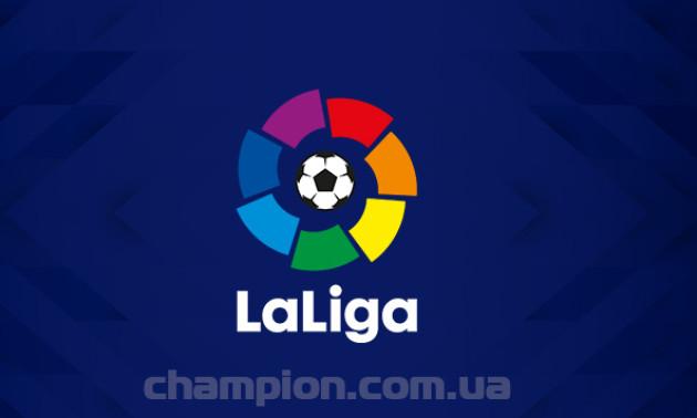 Реал у напруженому матчі переграв Леванте у 4 турі Ла-Ліги