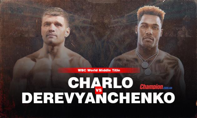 Дерев'янченко - Чарло: онлайн-трансляція бою за титул WBC. LIVE