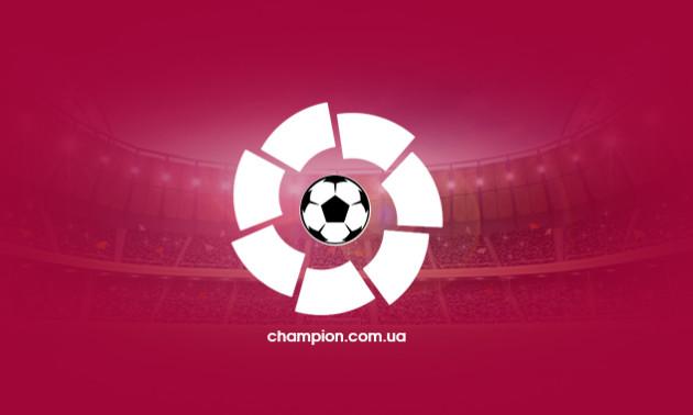 Валенсія - Реал Сосьєдад 1:1. Огляд матчу