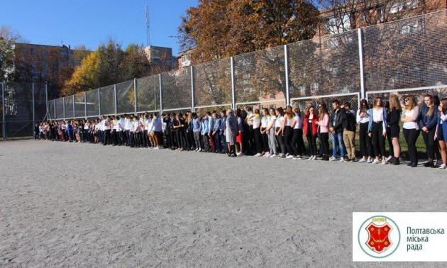 У Полтаві відкрили недороблений футбольний майданчик. ФОТО