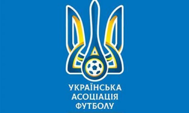УАФ скасувала збір юнацької збірної України