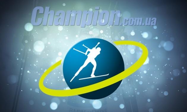 Чоловіча збірна України провалила естафету на чемпіонаті світу