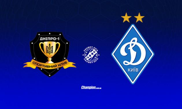 Дніпро-1 - Динамо: онлайн-трансляція матчу 8 туру УПЛ. LIVE