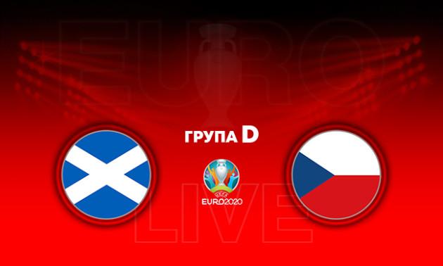 Євро-2020. Шотландія - Чехія: онлайн-трансляція матчу в групі D. LIVE