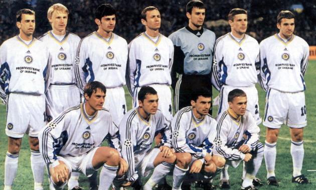 Легендарне Динамо 90-х: де зараз футболісти, які ледь не виграли Лігу чемпіонів