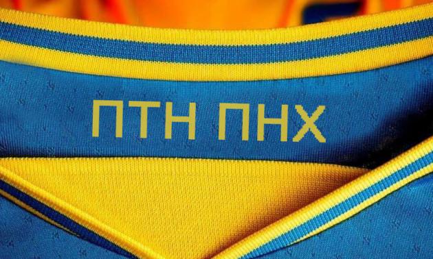Українці залишають тисячі коментарів на сторінках УЄФА