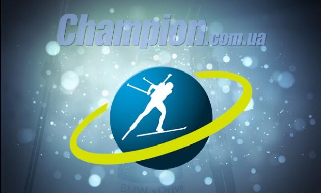 Кубок світу. Чоловіча спринтерська гонка: пряма онлайн-трансляція