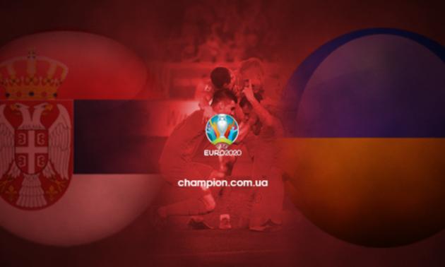 Сербія – Україна: чому важливо не програти
