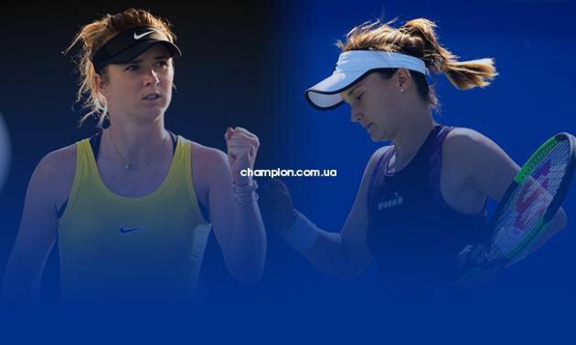 Світоліна - Девіс: анонс і прогноз матчу 2 кола Australian Open