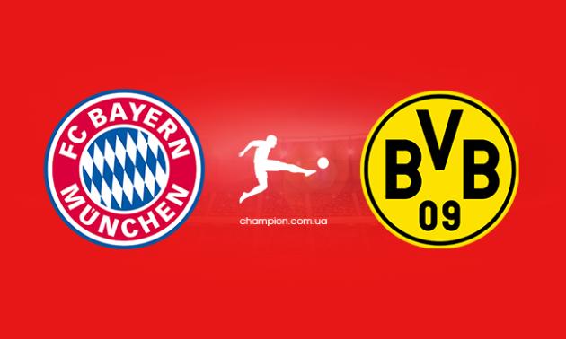 Баварія - Боруссія Д: онлайн-трансляція 11 туру Бундесліги. LIVE