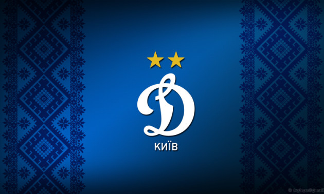 Динамо запустить нову версію клубного сайту