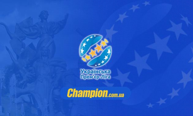 Шахтар - Динамо: де дивитися онлайн матч УПЛ