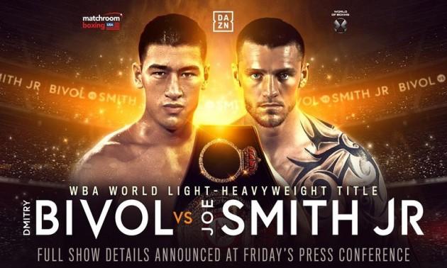 Бівол - Сміт: онлайн-трансляція чемпіонського бою