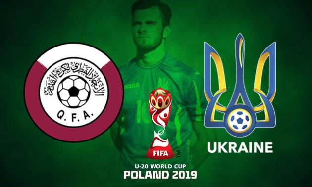 Збірна України виграла другий матч на чемпіонаті світу