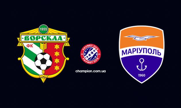 Ворскла - Маріуполь: онлайн-трансляція матчу 10 туру УПЛ. LIVE