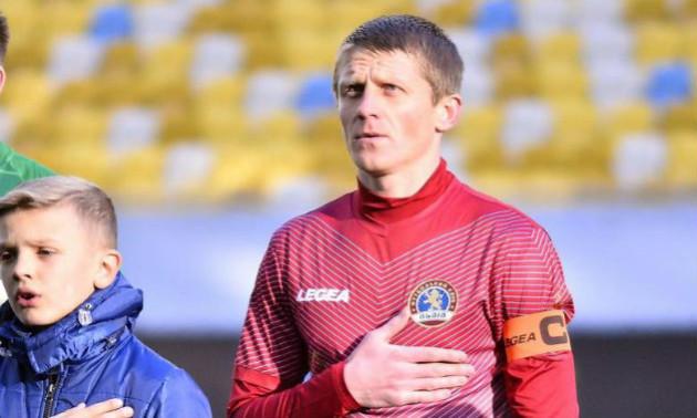 Львів подовжив контракт з капітаном команди