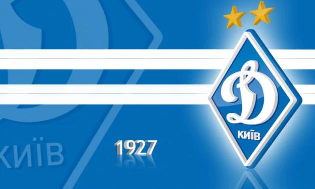 Сьогодні Динамо отримає суперника у кваліфікації Ліги Чемпіонів