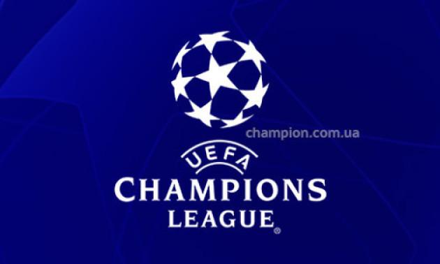 Динамо прийме Бенфіку, Барселона зіграє з Баварією. Розклад матчів Ліги чемпіонів