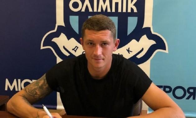 Зотько підписав контракт з Олімпіком