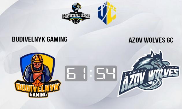 Budivelnik Gaming здолав Azov Wolves у чемпіонаті України