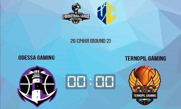Odessa Gaming прийматиме Ternopil Gamimg у чемпіонаті України