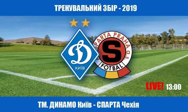 Динамо - Спарта: пряма онлайн-трансляція